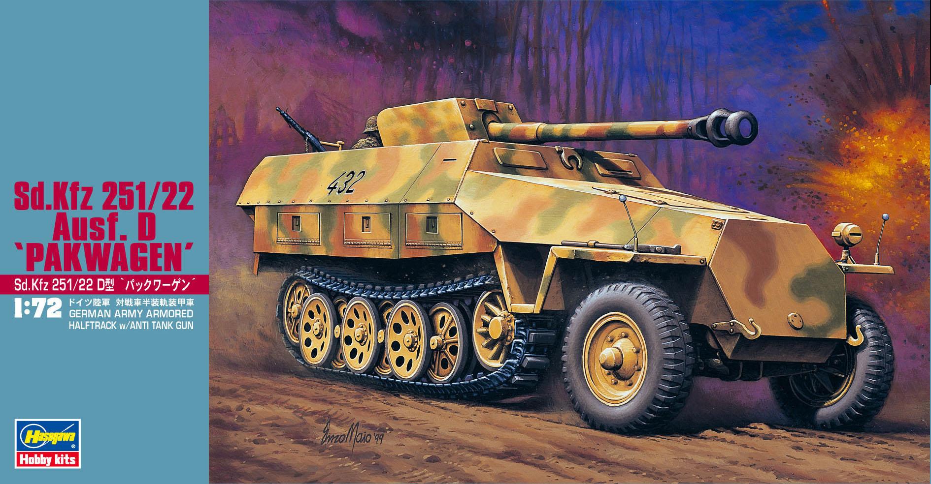 "Hasegawa Sd.Kfz 251/22 Ausf.D ""Pakwagen"""