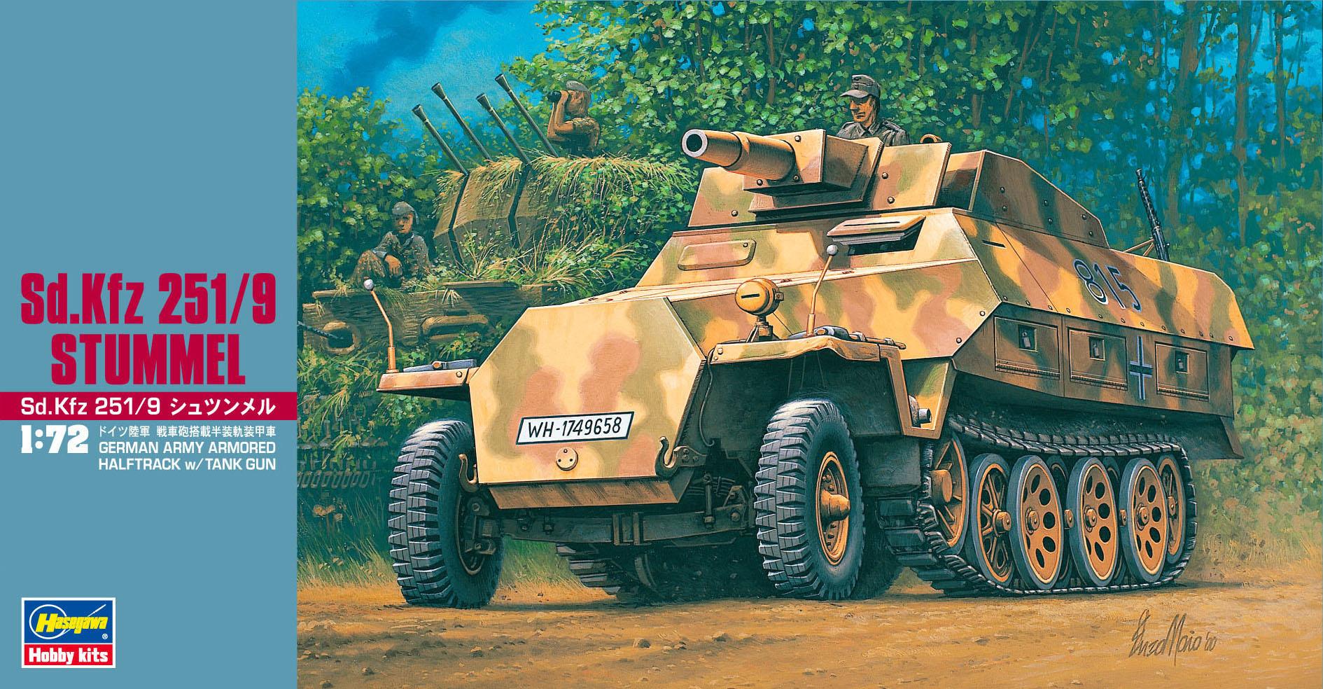 """Hasegawa Sd.Kfz 251/9 """"Stummel"""""""