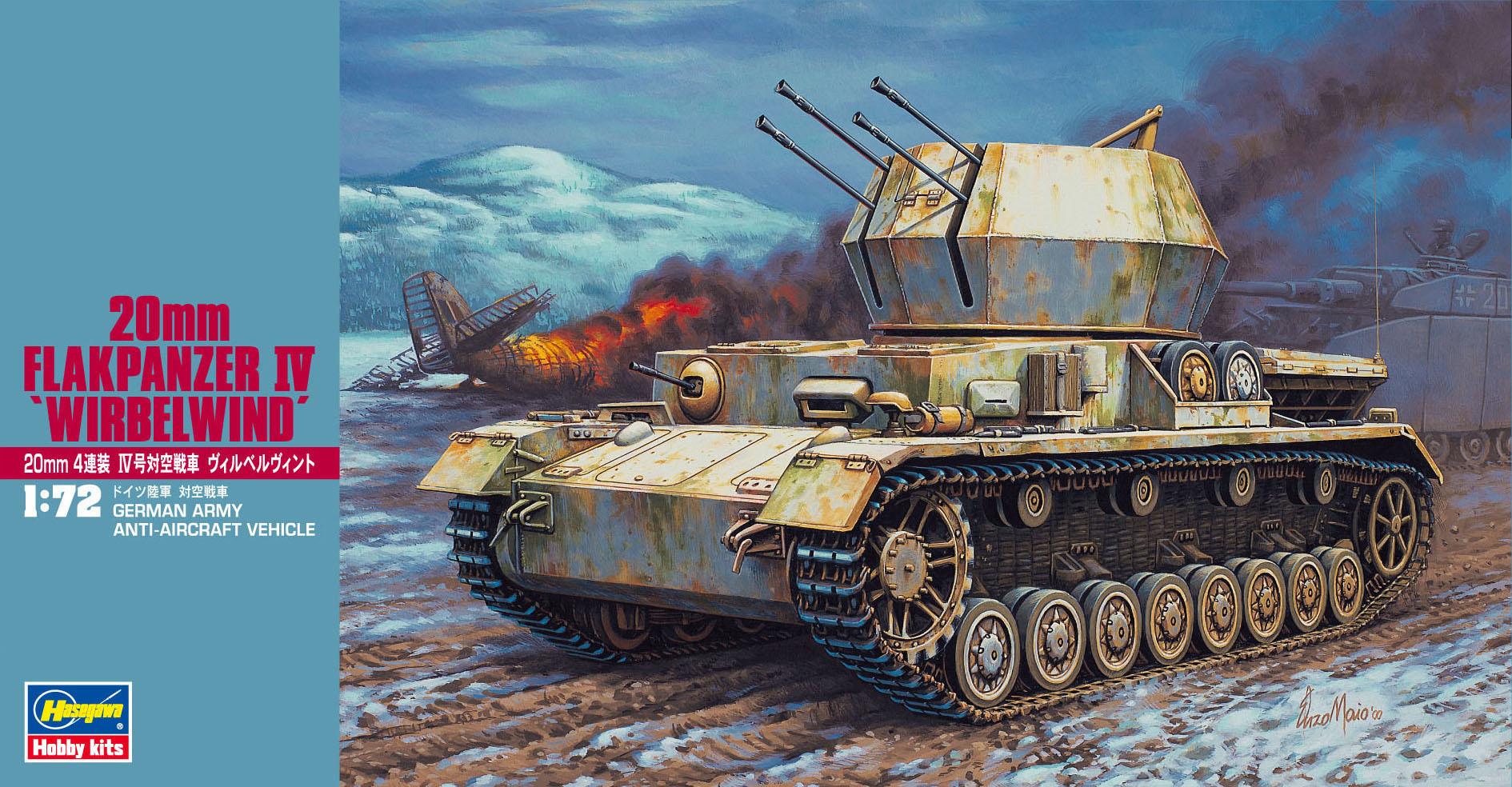 "Hasegawa 20mm Flakpanzer IV ""Wirbelwind"""