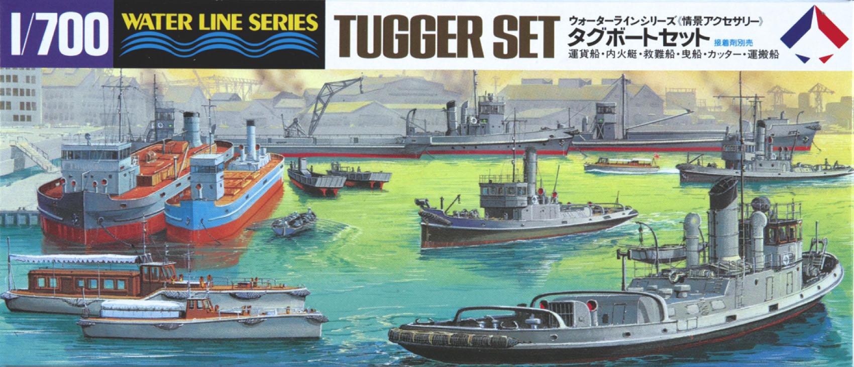 Hasegawa Tugger Set