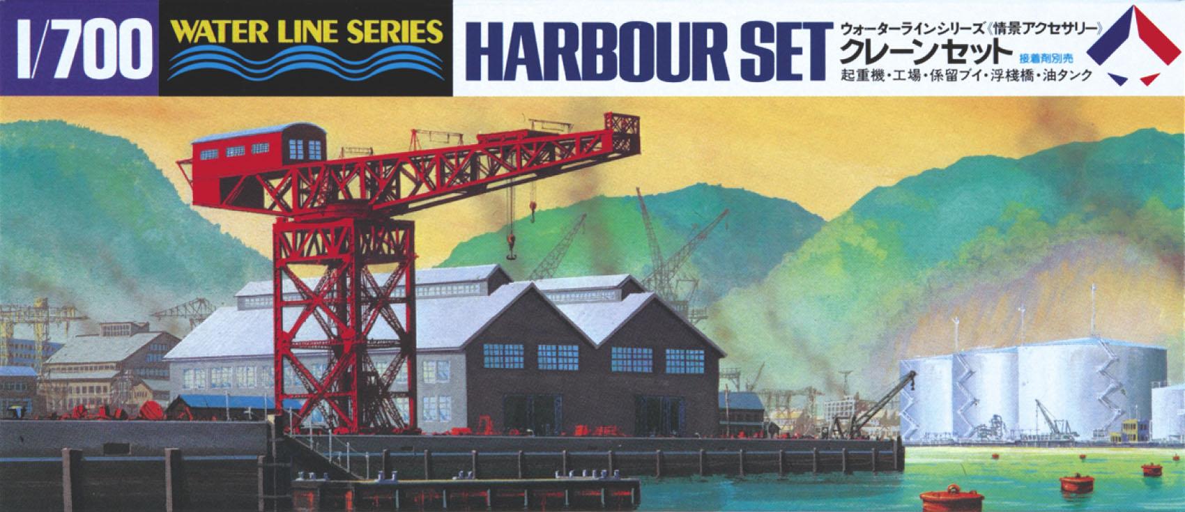 Hasegawa Harbour Set