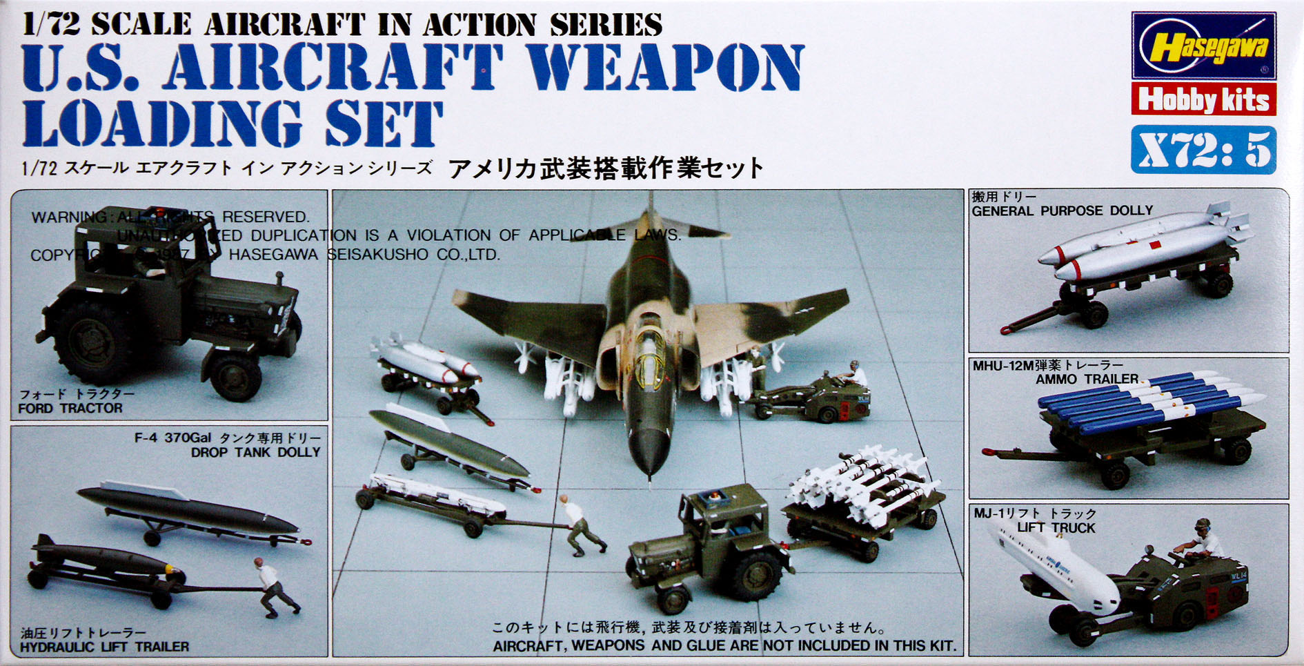 U.S. AIRCRAFT WEAPON LOADING SET