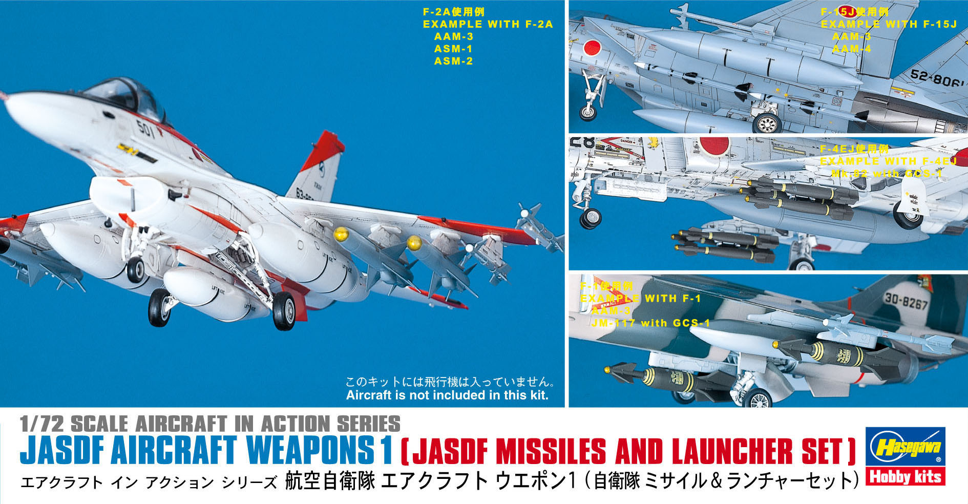Hasegawa 1/72 J.A.S.D.F. Aircraft Weapons 1 : J.A.S.D.F. Missiles And Launcher Set