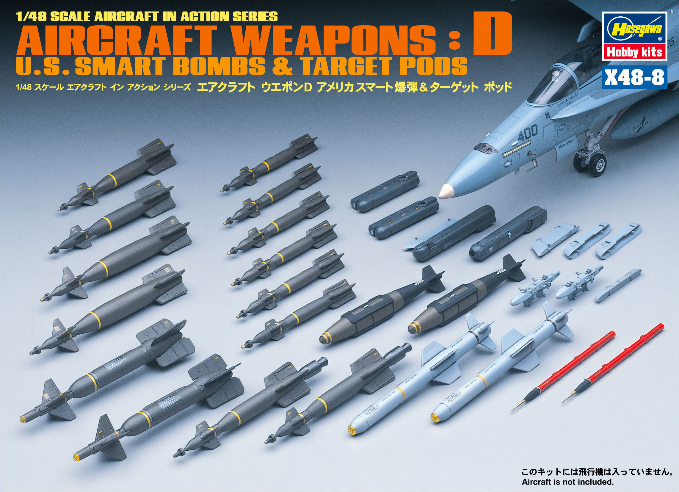Hasegawa 1/48 US Aircraft Weapons D, U.S. Smart Bomns & Target Pods X48-8