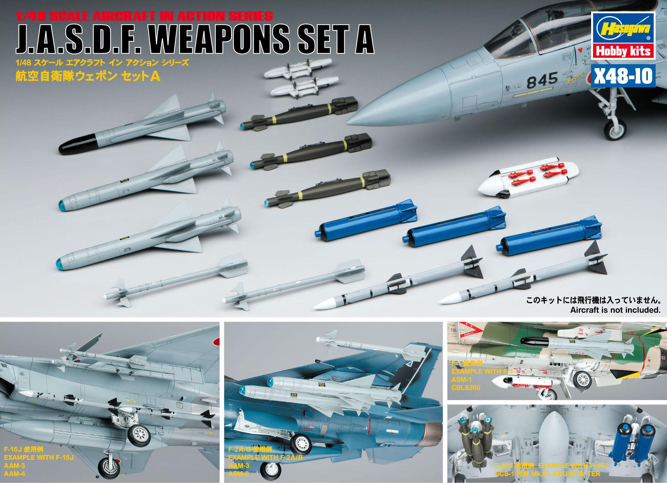 Hasegawa 1/48 J.A.S.D.F. Weapons Set A