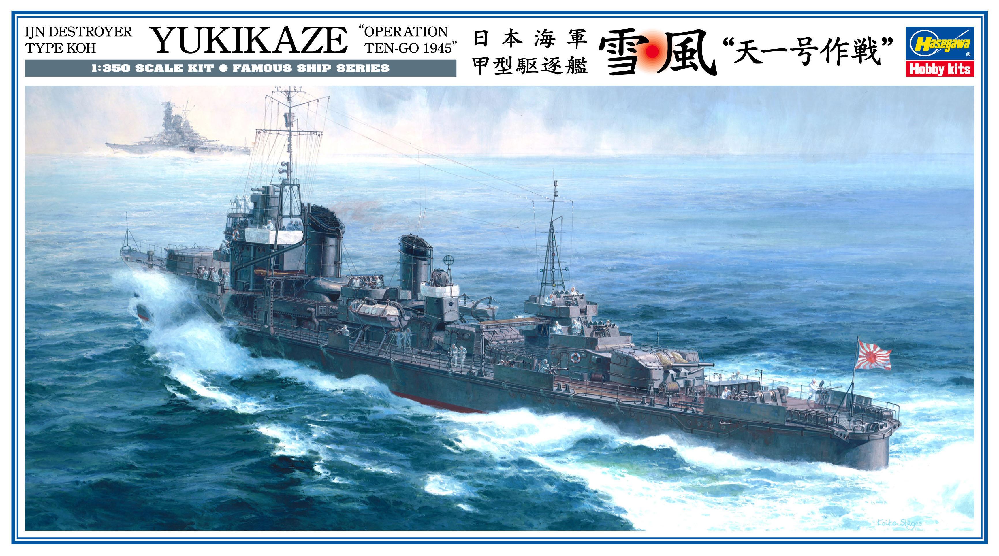 """Hasegawa Ijn Destroyer Type Koh Yukikaze """"Operation Ten-Go 1945"""""""