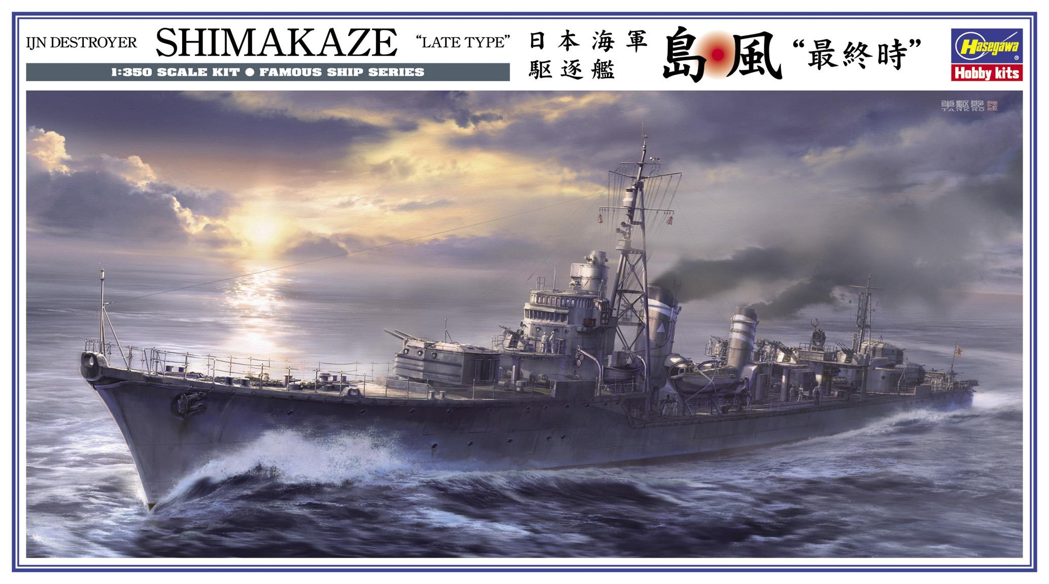 """Hasegawa Ijn Destroyer Shimakaze """"Late Type"""""""