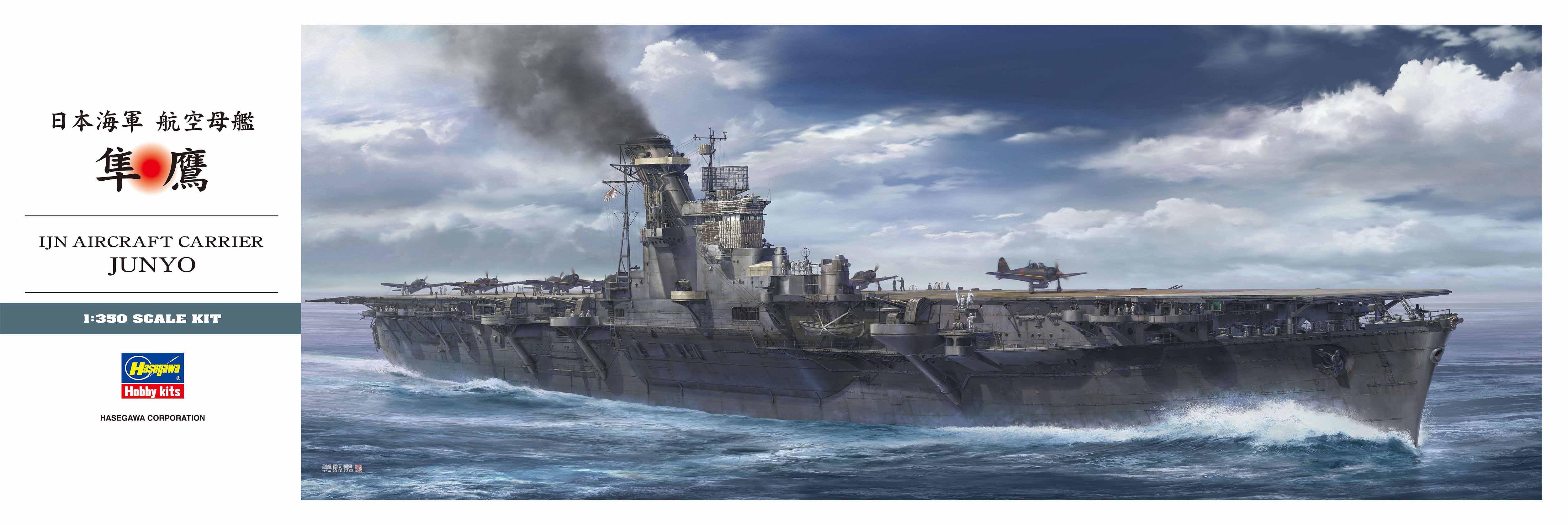 Hasegawa Ijn Aircraft Carrier Junyo Z30