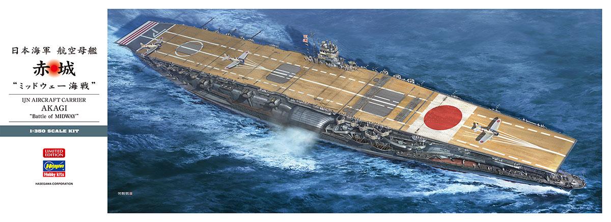 "Hasegawa 1/350 IJN Aircraft Carrier Akagi ""Battle Of Midway"""