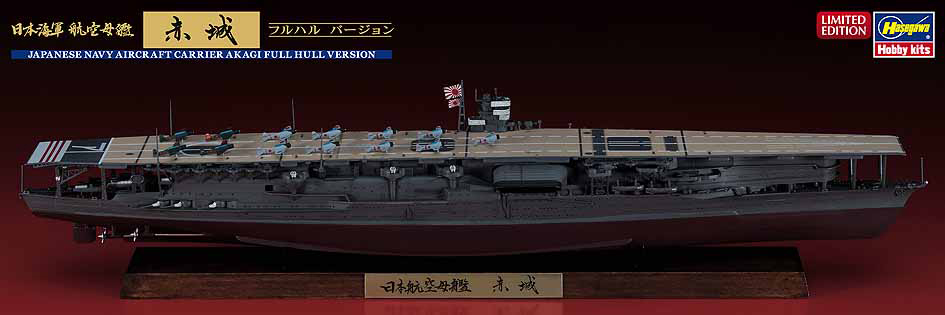 Hasegawa 1/700 Japanese Navy Aircraft Carrier Akagi Full Hull Version