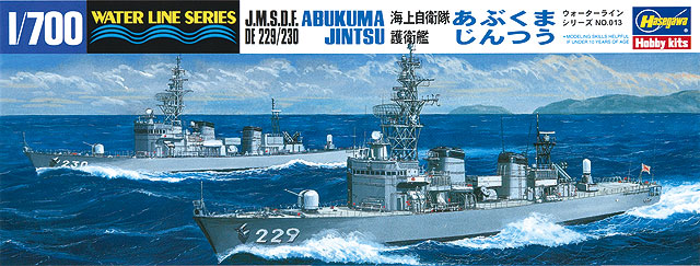 Hasegawa 1/700 JMSDF DE 229 Abukuma / DE 230 Jintsu (2 Kits)