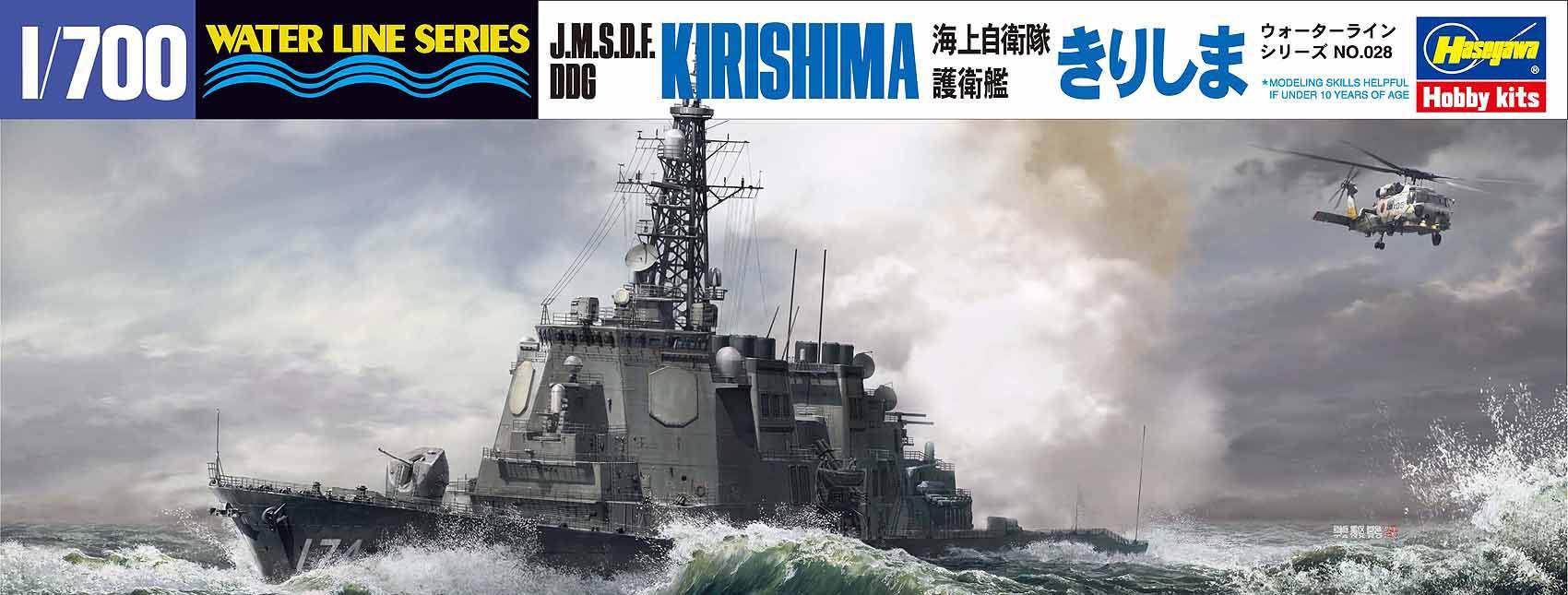 Hasegawa J.M.S.D.F. Ddg Kirishima