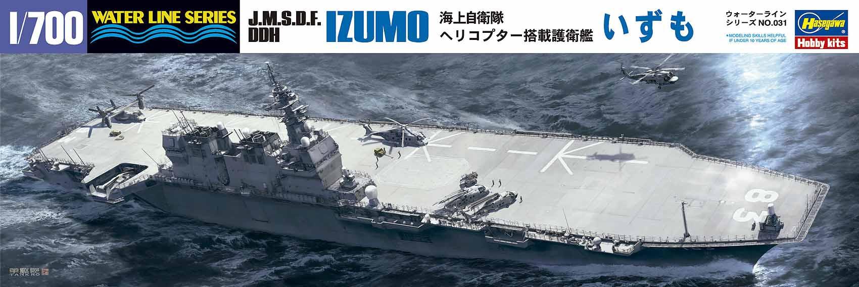 Hasegawa J.M.S.D.F. Ddg Izumo