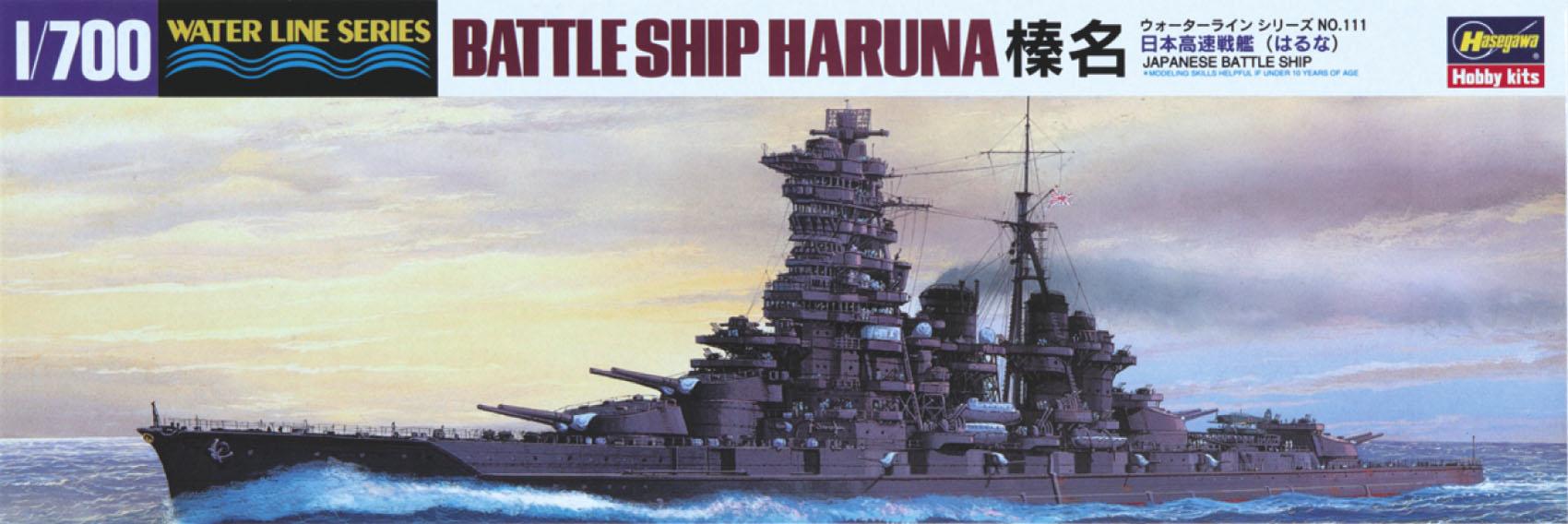 Hasegawa Ijn Battleship Haruna