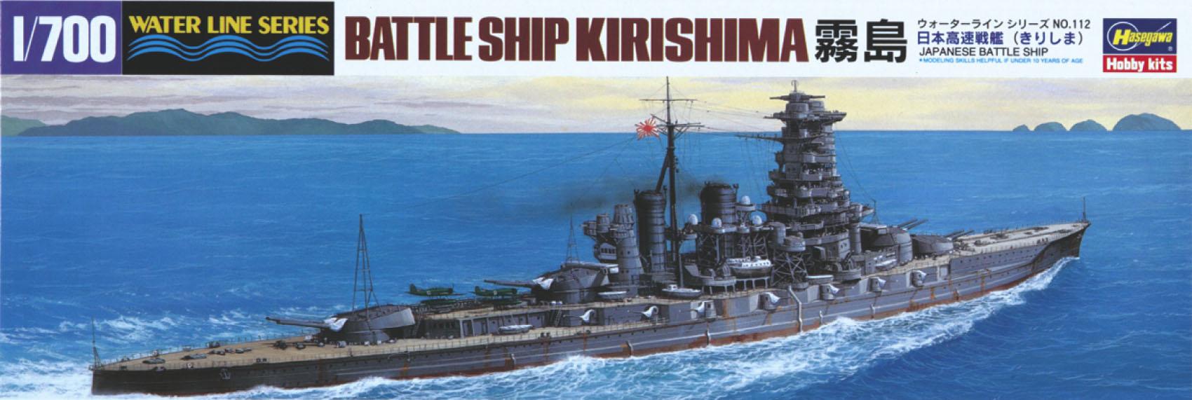 Hasegawa Ijn Battleship Kirishima
