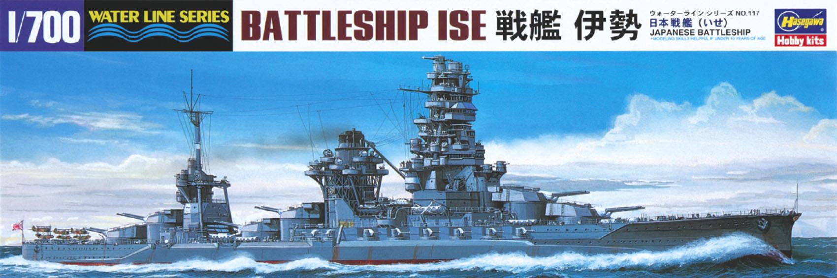 Hasegawa Ijn Battleship Ise