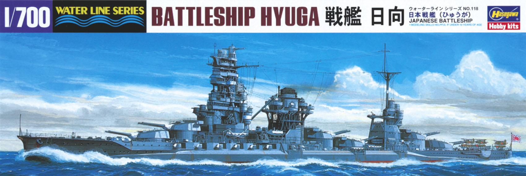 Hasegawa Ijn Battleship Hyuga