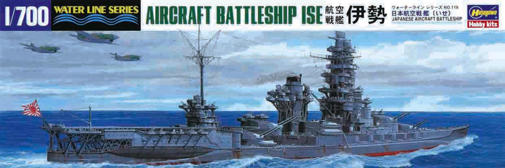 Hasegawa Ijn Aircraft Battleship Ise