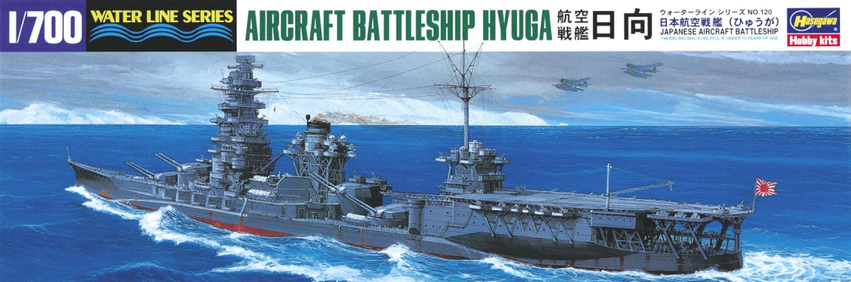 Hasegawa Ijn Aircraft Battleship Hyuga