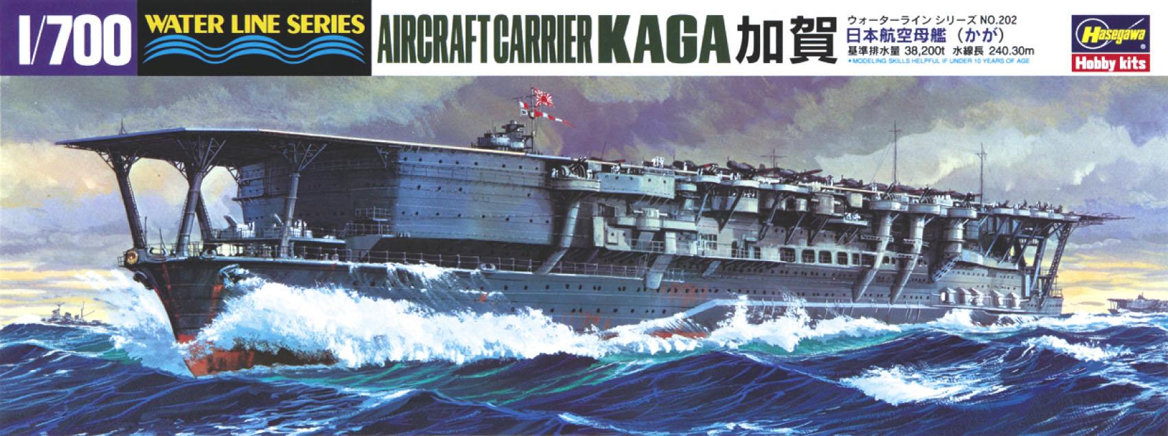 Hasegawa 1/700 Aircraft Carrier Kaga