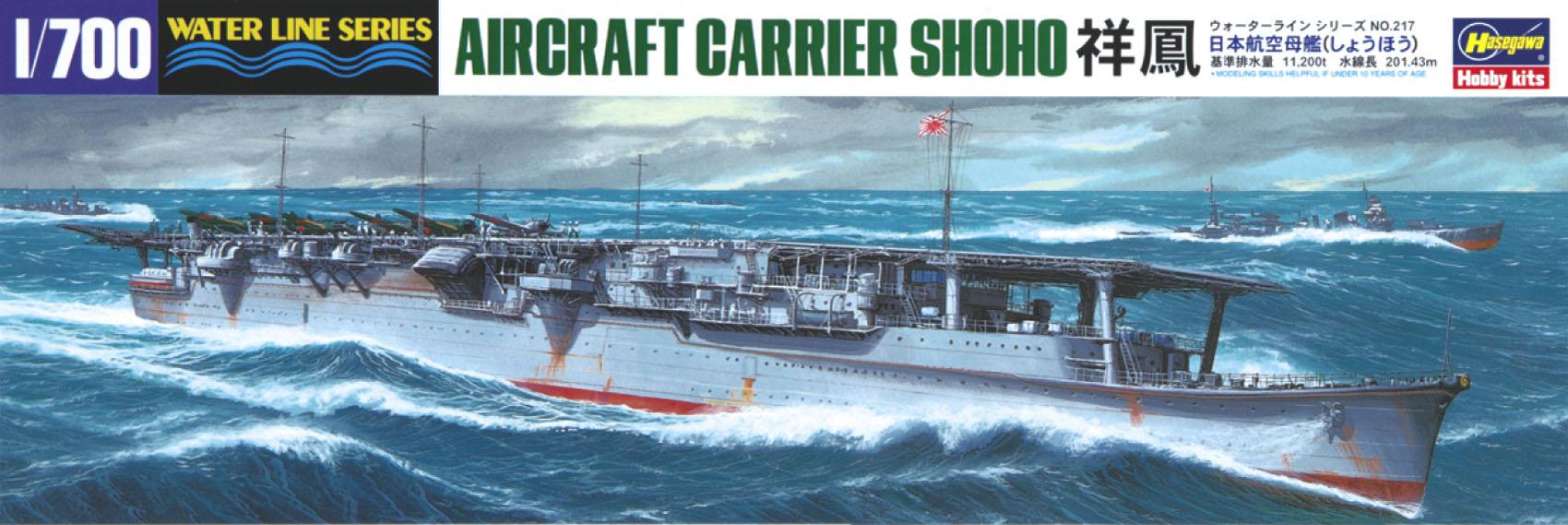 Hasegawa Aircraft Carrier Shoho