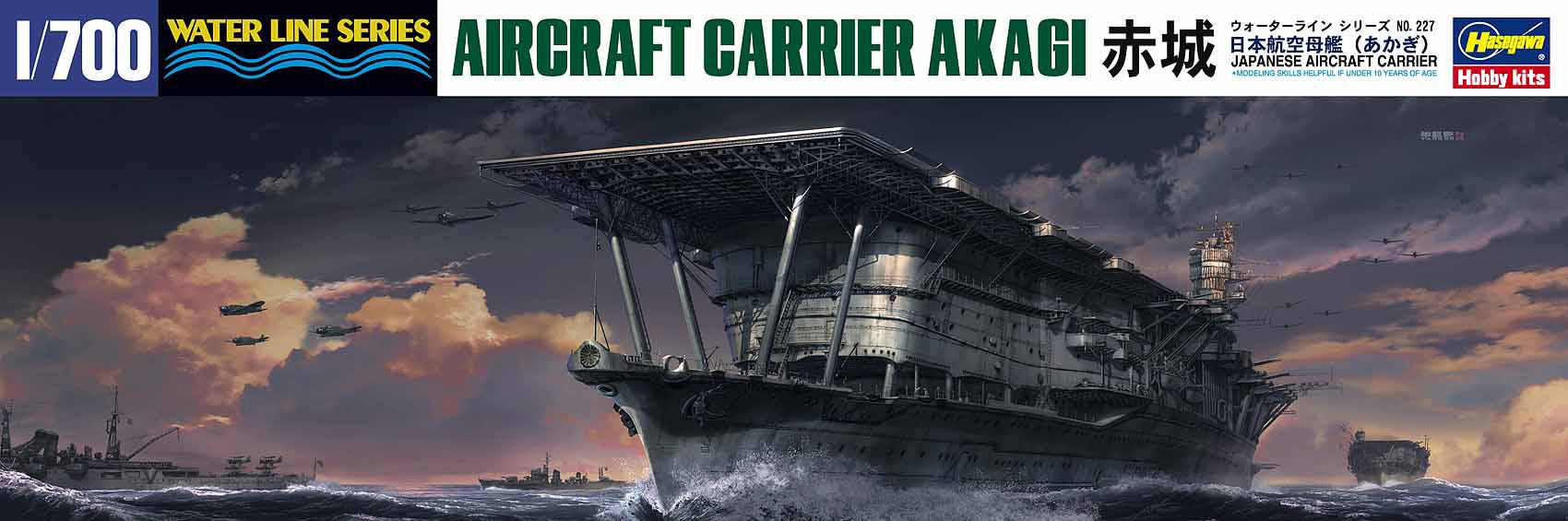 Hasegawa 1/700 Japanese Aircraft Carrier Akagi