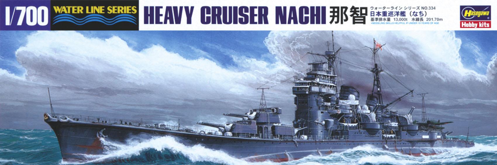 Hasegawa Ijn Heavy Cruiser  Nachi