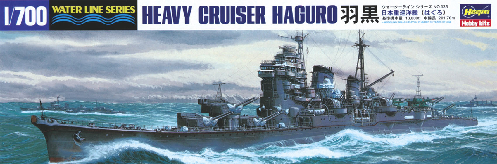 Hasegawa Ijn Heavy Cruiser Haguro