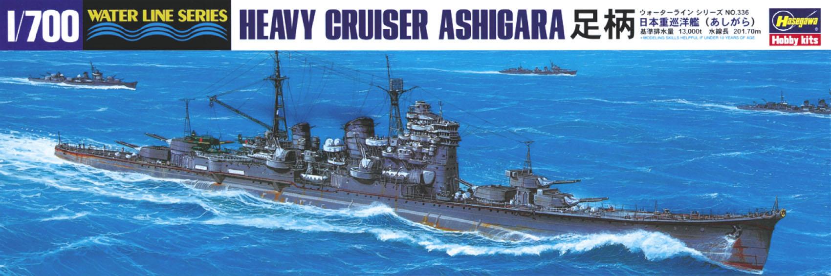 Hasegawa Ijn Heavy Cruiser Ashigara