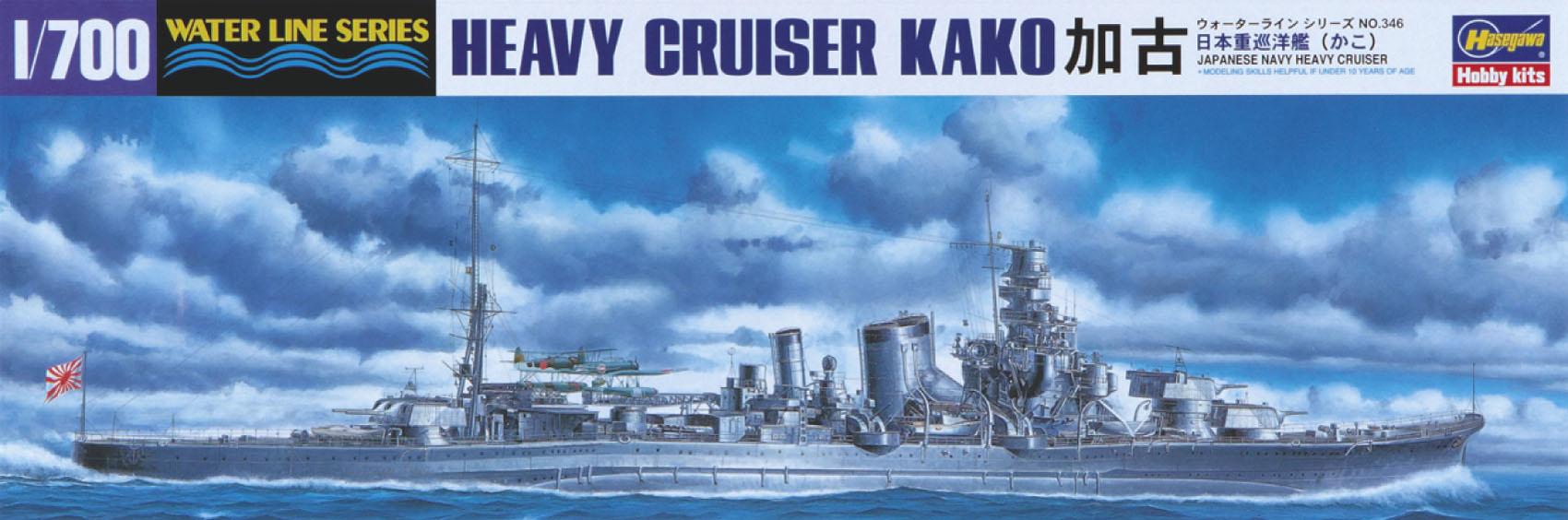 Hasegawa Ijn Heavy Cruiser Kako