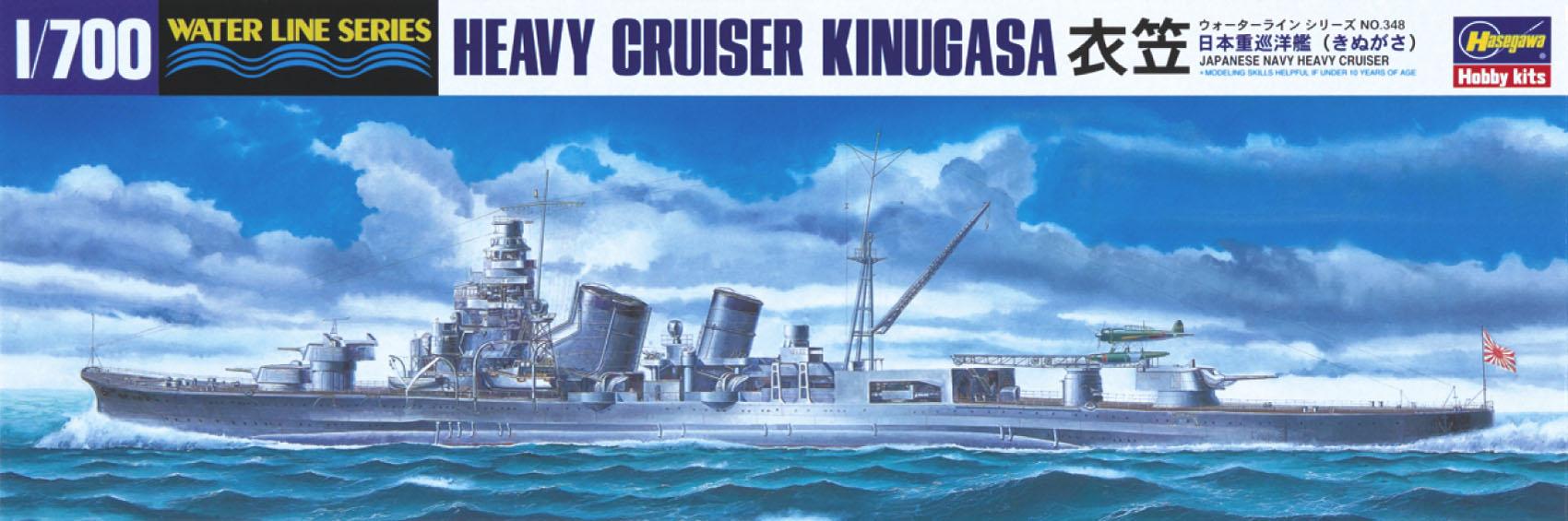 Hasegawa Ijn Heavy Cruiser Kinugasa
