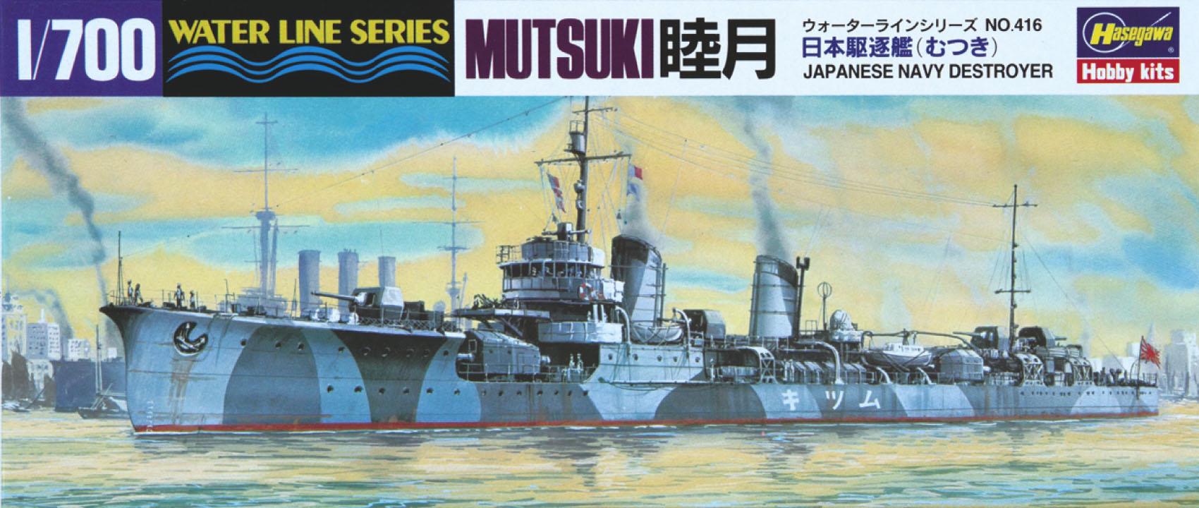 Hasegawa Ijn Destroyer Mutsuki