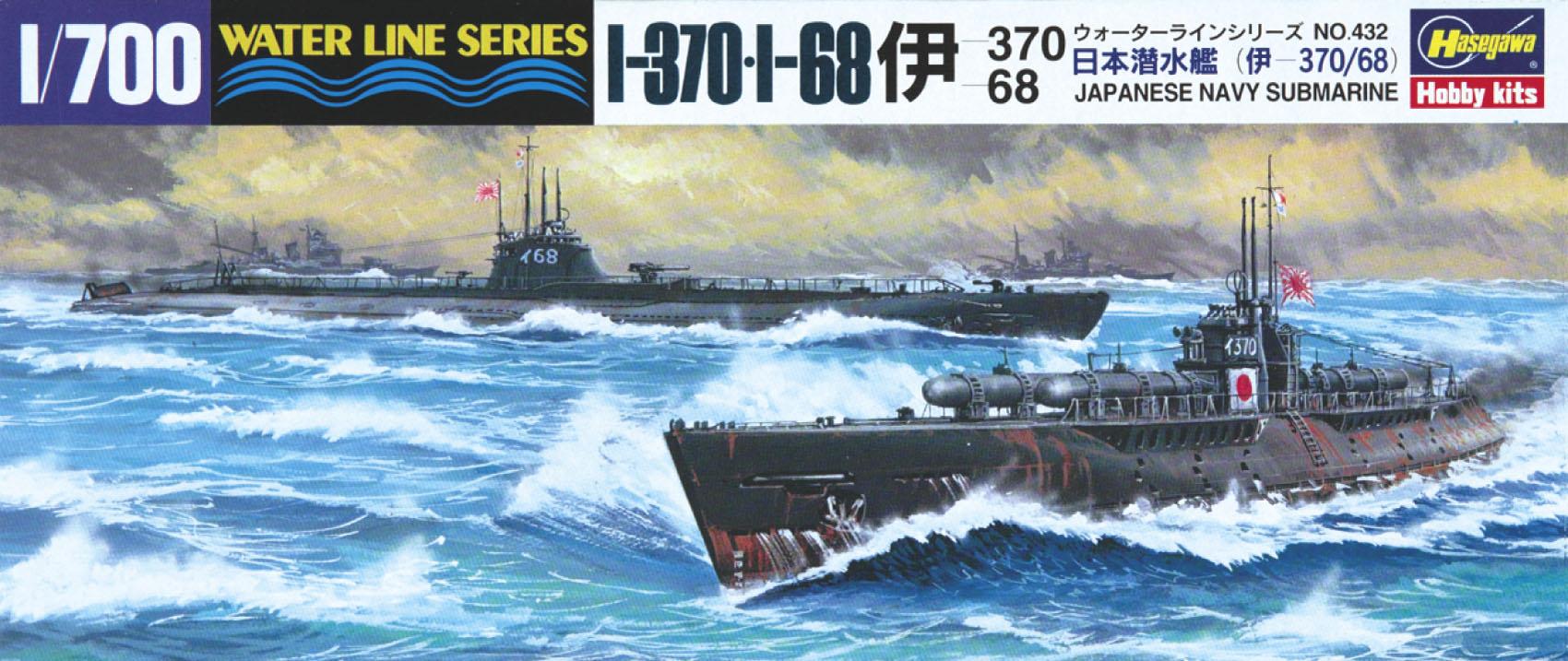 Hasegawa Submarine I-370/I-68