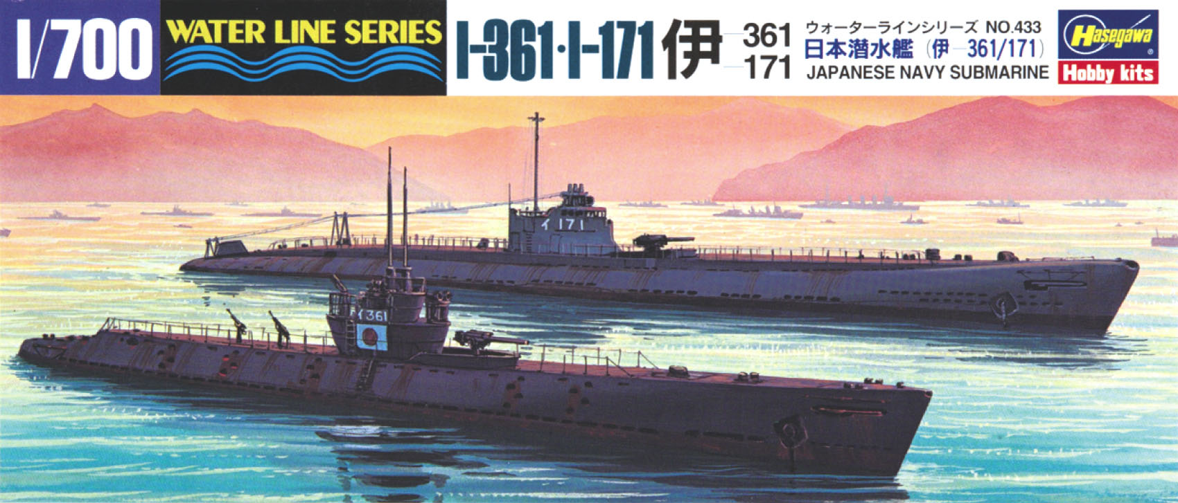 Hasegawa Submarine I-361/I-171
