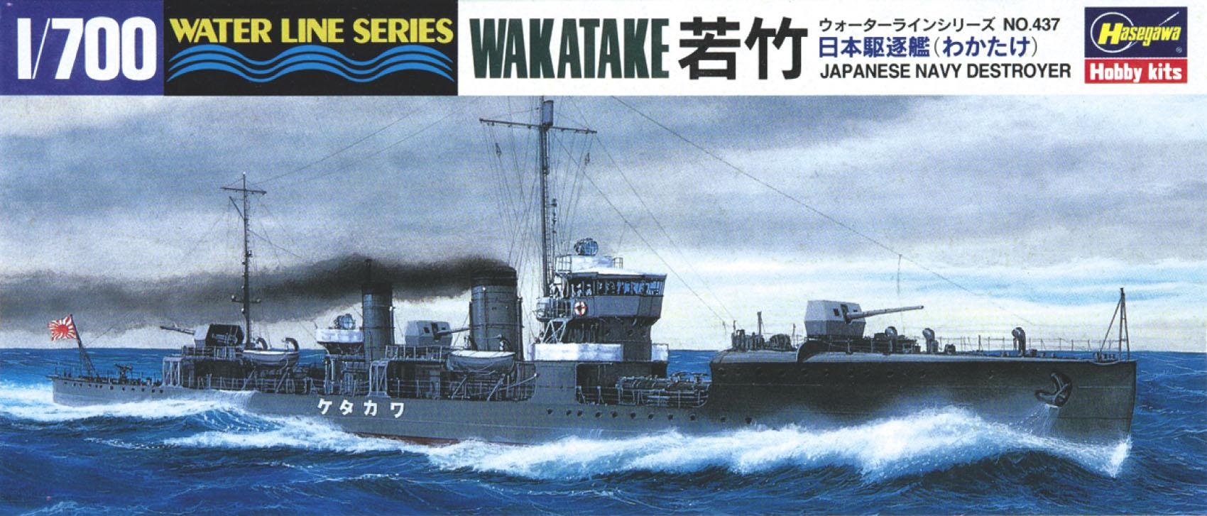 Hasegawa Ijn Destroyer Wakatake