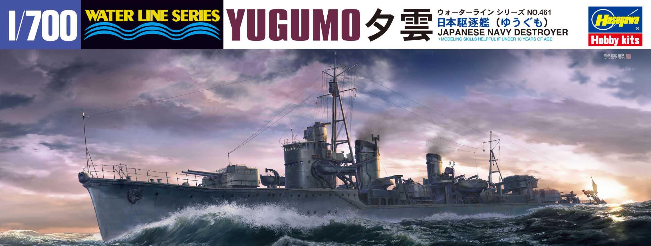 Hasegawa Ijn Destroyer Yugumo