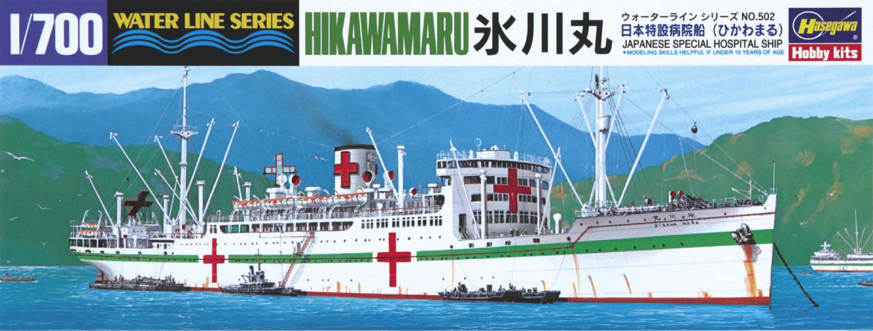 Hasegawa Ijn Hospital Ship Hikawamaru