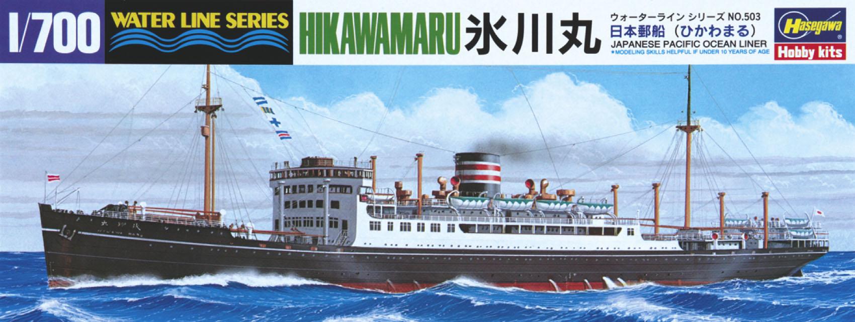 Hasegawa Ijn Ocean Liner Hikawamaru