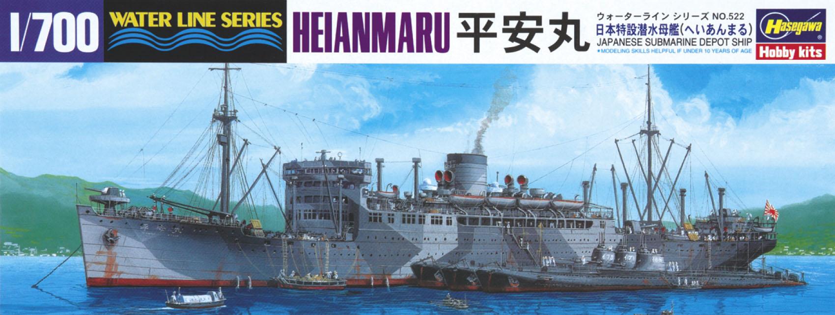 Hasegawa Submarine Depot Ship Heianmaru