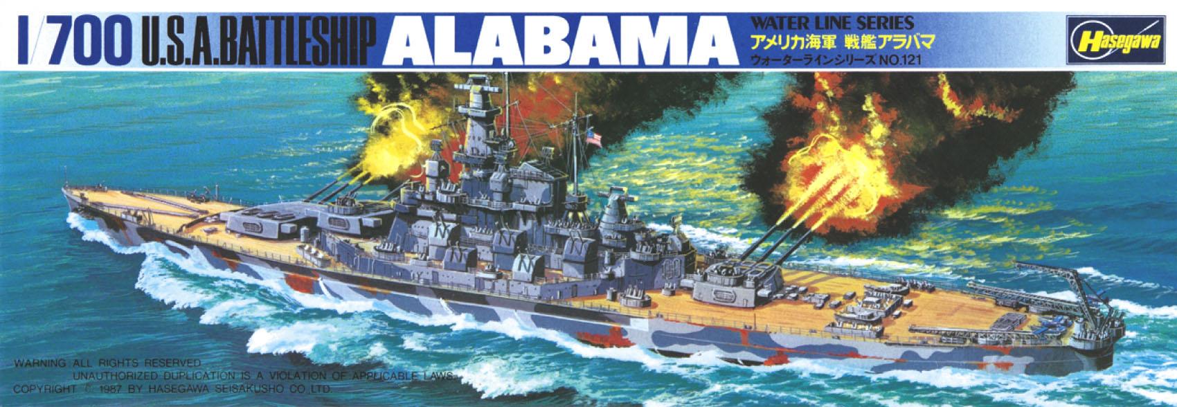 Hasegawa U.S. Battle Ship Alabama