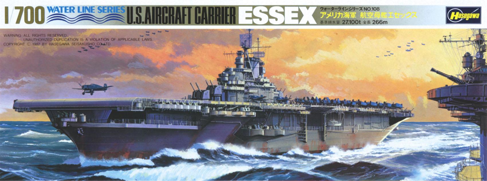 Hasegawa U.S. Aircraft Carrier Essex