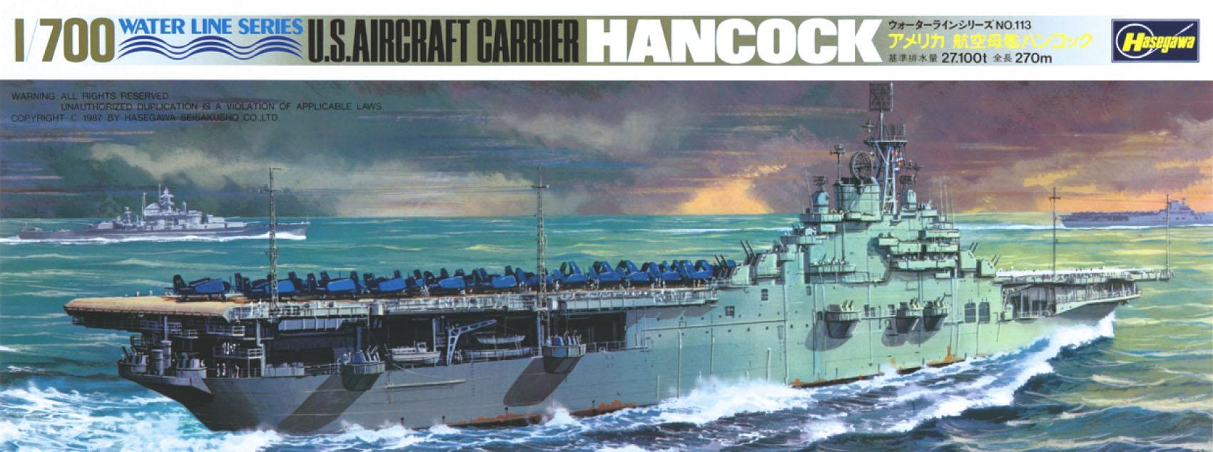 Hasegawa U.S. Aircraft Carrier Hancock