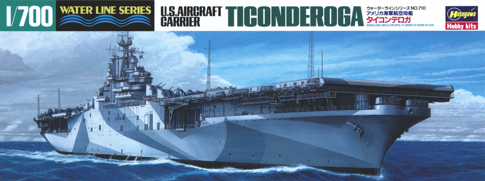 Hasegawa U.S. Aircraft Carrier Ticonderoga