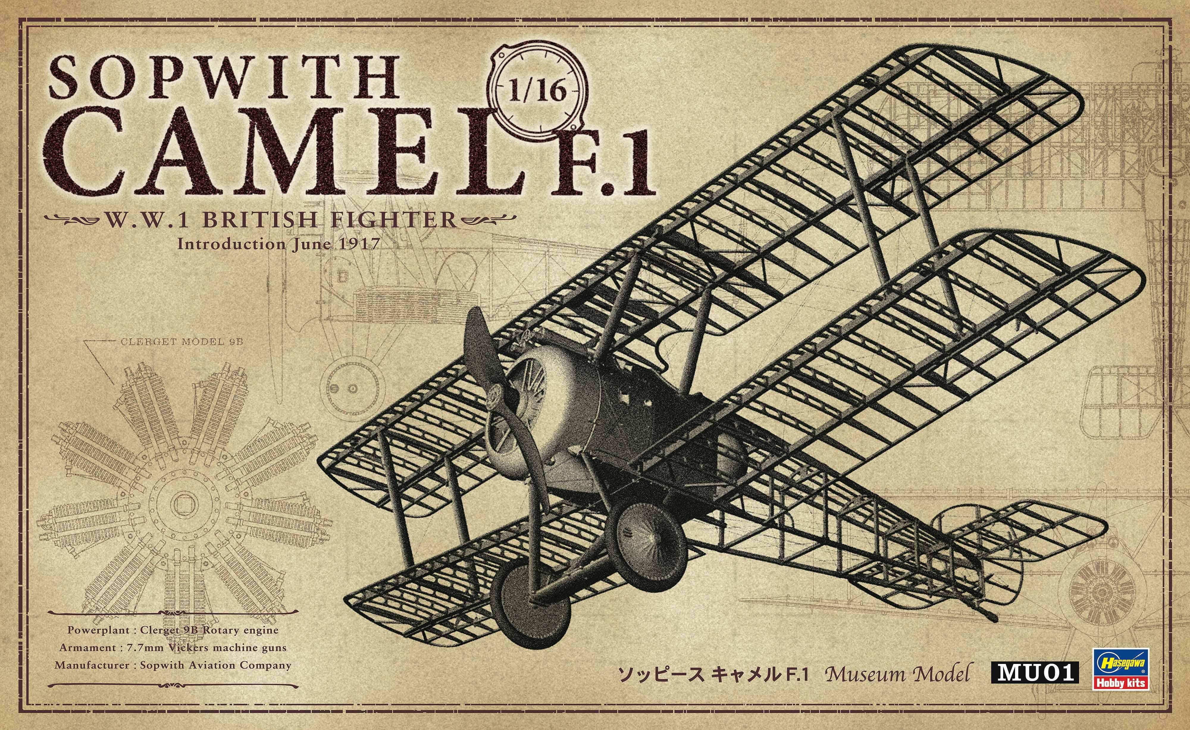 Hasegawa 1/16 Sopwith Camel F.1