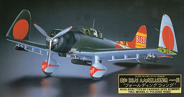 "Hasegawa 1/48 Aichi D3A1 Type 99 Carrier Dive-Bomber (VAL) Model11 ""Folding Wing"" (CH42)"