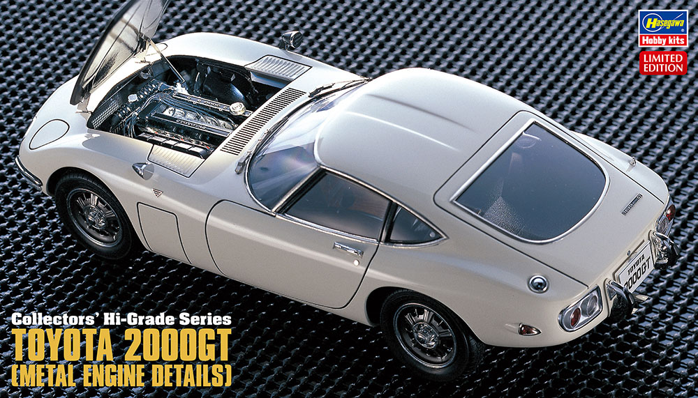 Hasegawa 1/24 Toyota 2000GT with Metal Engine Details