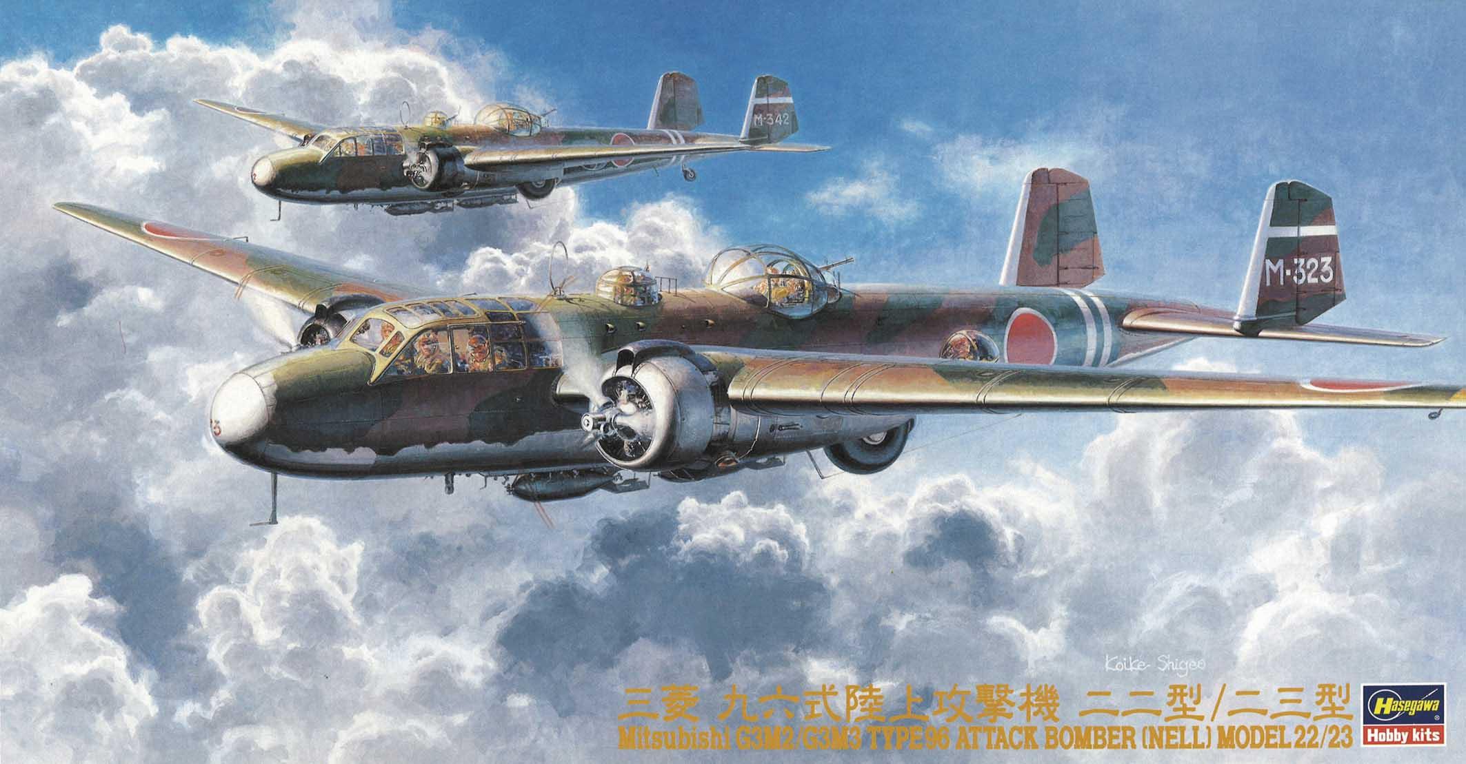 Hasegawa 1/72 Mitsubishi G3M2/G3M3 Type 96 Attack Bomber (Nell) Model 22/23
