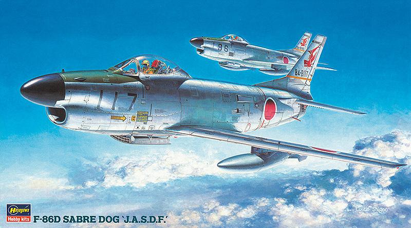 """Hasegawa 1/72  F-86D Sabre Dog """"J.A.S.D.F."""" (BP4)"""