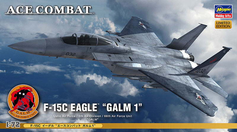 "Hasegawa 1/72 F-15C Eagle ""Ace Comabat GALM 1"" (SP330)"