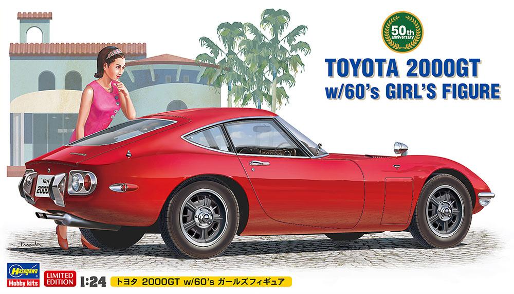 Hasegawa 1/24 Toyota 2000GT w/ Girl SP366